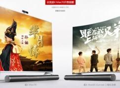 樂視緊貼韓系推出弧面 4K 電視機