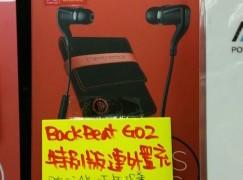【場報】特別版防水耳機有埋充電 Case