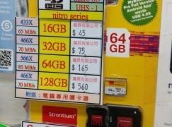 【腦場電腦節】microSD 快卡齊齊劈