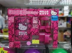 【場報】哈囉貓充電器旅行用最方便