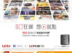 【PCM#1157】影相大對決 iPhone 6s Plus vs XPERIA Z5 vs Galaxy Note5 vs G4