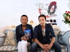 【古惑到港】 《人中之龍0》製作人專訪 名越:我定江湖新秩序!
