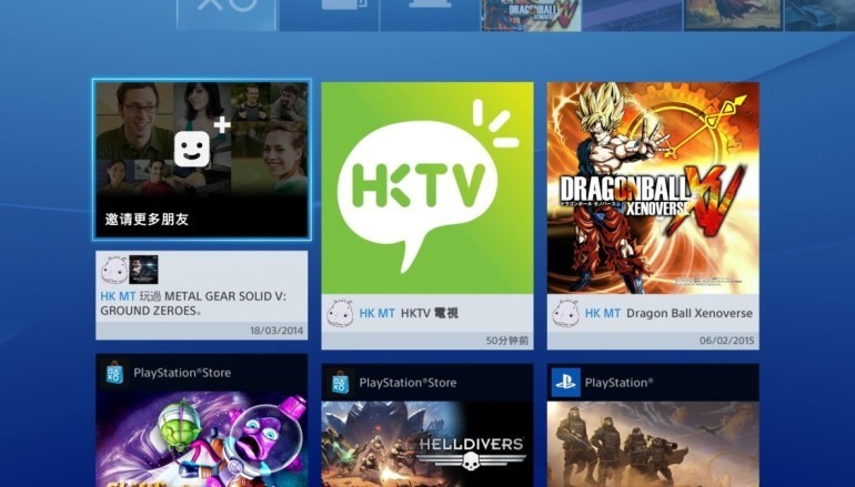 PS4都有得睇HKTV!