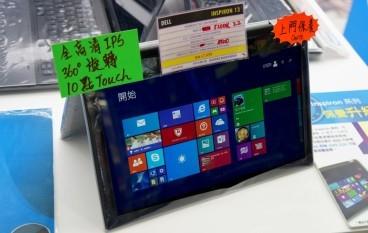 Core i5-5200U首發 Broadwell新Ultrabook登陸腦場