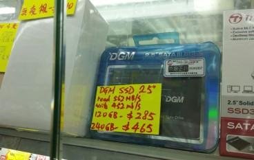 【場報】名雜廠SSD 低價高速甚吸引