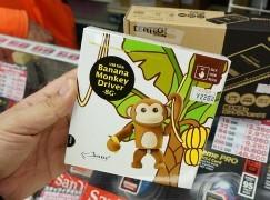 【非足金金猴】組合式猴子 USB DRIVE 賀新禧