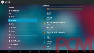 測試用機種屬兩台 500GB 硬碟,Android 系統中實際可用約 900GB 空間。