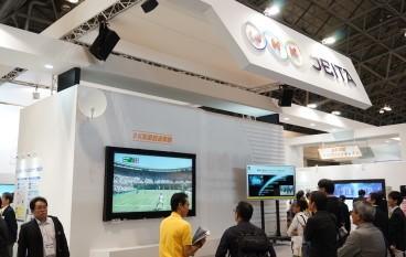 【Ceatec 2015】現場睇日廠 4K/8K 廣播迎奧運