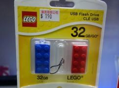 【場報】LEGO Fans 必儲 USB 手指  !