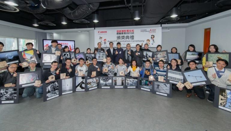 佳能攝影馬拉松 2015 香港站完滿結束
