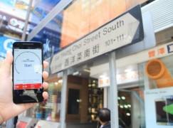 首條「Wi-Fi街」速度實測 + 保安小貼士