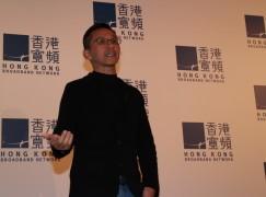 收購新世界電話 香港寬頻向商業市場開火