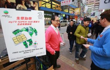 3 香港本月 19 日再派「myTV Super」5GB 數據卡