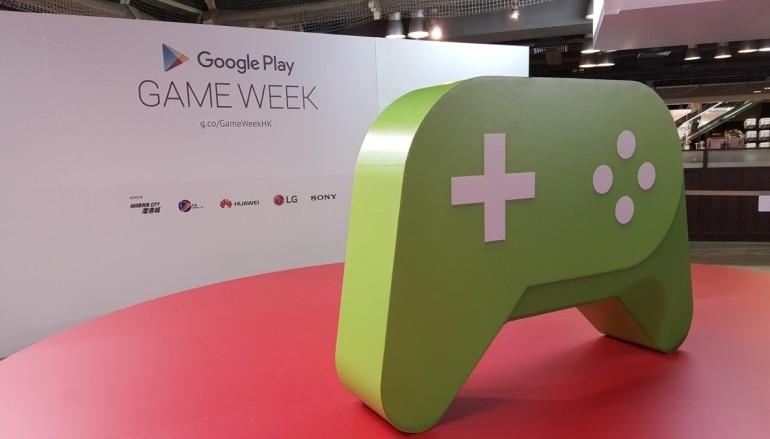 聖誕一齊打機 Google Play Game Week 大玩特玩