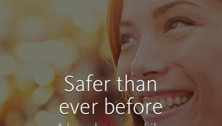 給父母的手機指引 系統防護方案之iOS篇