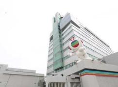 傳阿里巴巴夥TVB拍劇「迎合大陸觀眾口味」