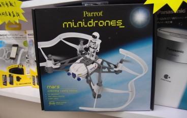 【場報】兼容 Lego 無人機改頭換面夠抵死
