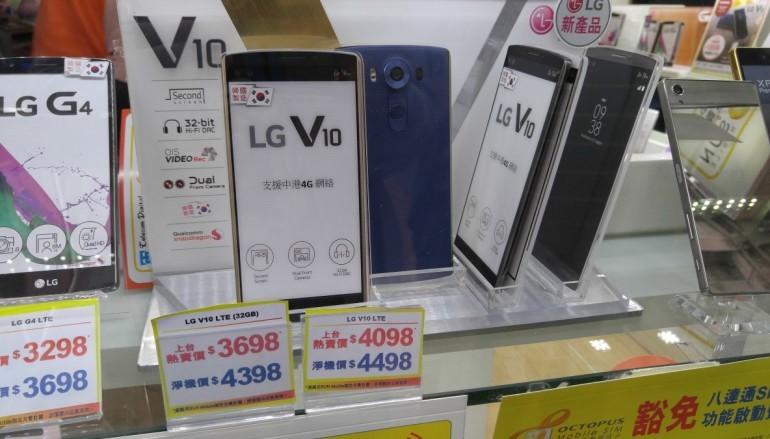 V10 32GB 版本靜雞雞開賣