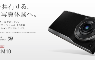 Panasonic CM1 二代來臨