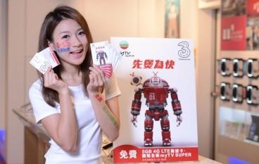 3HK 下周二派 SIM 任睇 TVB 節目