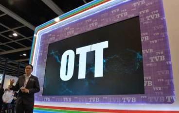 【電視風雲】TVB推OTT服務硬撼HKTV