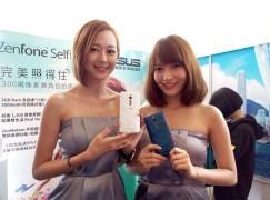 Zenfone Selfie 自拍機有咩咁好玩?!