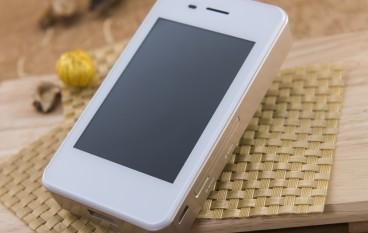 4G Pocket WiFi 無 SIM 卡上網!
