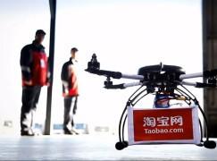 淘寶測試無人機送貨 1 小時收貨