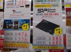 SSD 破底價 有快有慢任君選擇