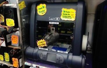 【場報】 3D 打印機到場唔使一萬入手
