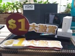 中環電腦節 $1 買 iPhone 6、筆電、Smart TV