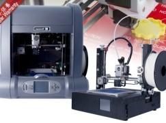 Manli 3D 打印限時七折