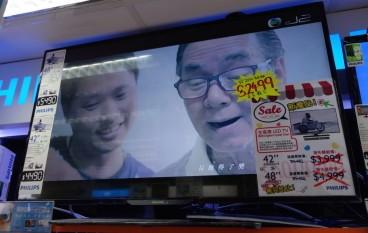 名牌 32 吋電視都唔使 $2,500