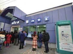 北京公廁有Wi-Fi、ATM仲有汽車充電座!?