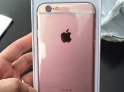 網上瘋傳粉紅色 iPhone 6S 諜照純屬虛構?