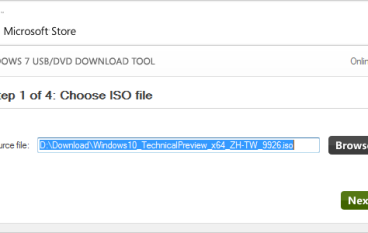 【Preview Build 9926】製作 Windows 10 USB 安裝手指
