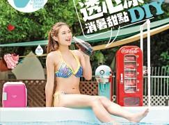 【PCM#1149】仲夏透心涼!清暑甜點 DIY