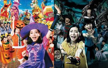 Halloween 樂園影相喪玩攻略(大阪環球影城番外篇)