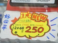 【平過電腦節】120GB SSD驚爆超低價