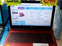 【腦場電腦節】$2,999 筍買第五代 Core i3 筆電