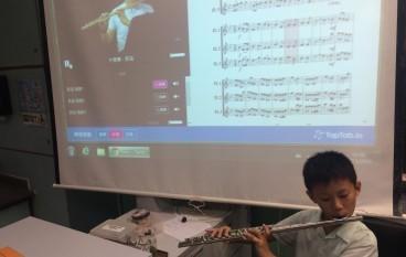 香港優質製造 互動音樂學習平台(下)