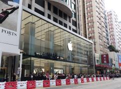 廣東道Apple Store開幕   BB都排隊