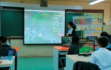 3D 體驗遊戲 變身教育新平台