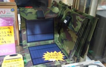 太陽能充電 紮營都唔怕無電用