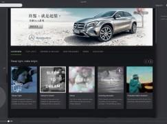 Spotify 推廣告方案吸客還擊 JOOX