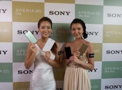 Sony Xperia C5 Ultra Dual / M5 Dual 中階攝拍 雙龍登場