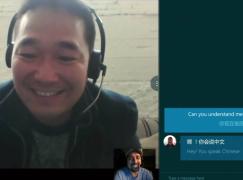 【你明我又明】Skype Translator 追加即時中文語音翻譯