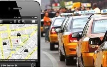 大陸司機淘工程電話 做Uber假單