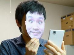 日本惡搞式測試 瞳孔解鎖堅安全!?