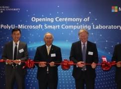 培育Startup 微軟、理大搞Smart Computing Lab